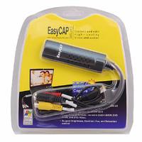 Easy Cap USB 2.0 DVR 1 Channel