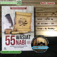 55 Wasiat Nabi - Wasiat Rasulullah - Pustaka Imam Bonjol - Karmedia