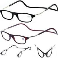 Jual kacamata baca plus magnet (kalung) Murah