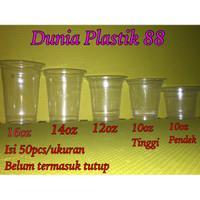isi 50pc/ukuran 10/12/14/16oz / gelas plastik cup oz bubble buble