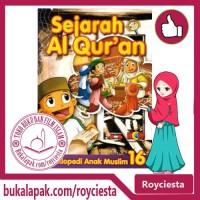 Film Animasi Anak Muslim - Syamil Dan Dodo Seri Ke 16