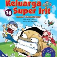 Seri Keluarga Super Irit 16 Daebak!, Si Pembuat Onar by Lee Bogg, Gi