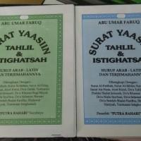 Jual Cover Yasin Murah Harga Terbaru 2019 Tokopedia