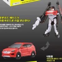 Jual Miniatur Korea mirip Tomica Hyundai New Santa Fe merah bisa jadi robot Murah