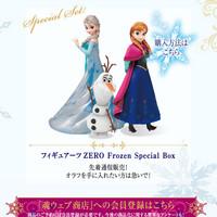 Jual Figuarts ZERO Frozen Special Box Tamashii Limited (Elsa, Anna & Olaf) Murah
