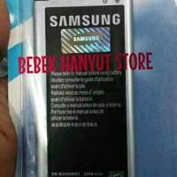 Batre/Baterai/Batrai/Battery Handphone Samsung S5 Replika