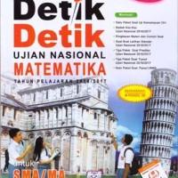 Detik UN Matematika IPA SMA 2016/2017 plus kunci