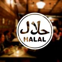 Sticker Halal #2 Stiker Dinding Kaca Cafe Rumah Makan