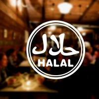 Sticker Halal #1 Stiker Dinding Kaca Cafe Rumah Makan