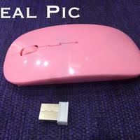 Apple Mouse Magic Wireless PINK 2,4GHz 1600DPI Laptop Desktop