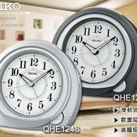 Seiko Alarm QHE124 Silver Black Quiet Sweep Jam Beker Weker QHE 124