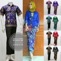 harga Baju Batik Couple Sarimbit Kode Soimah Seragam Pesta Hijab/muslim Tokopedia.com