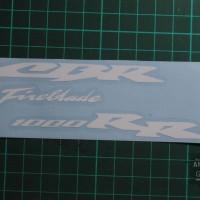 Sticker / Stiker Honda CBR 1000 RR Fireblade