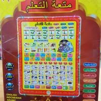 Play Pad Al Quran 4 Bahasa Murah