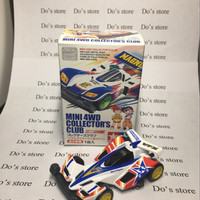 tamiya mini 4wd collector's club victory magnum