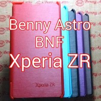 Flip Cover, Sony Xperia ZR, C5502, C5503, Docomo