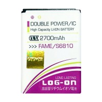Baterai Double Power Log on Samsung Fame S6810 S6812 Batre / Battery