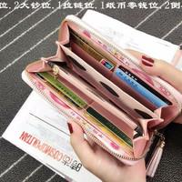[Original] Dompet Import Wanita / Dompet Korea Cewek Bagus ZIPPER WALL