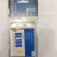 Baterai BL198 Lenovo S880 S890 K860 A830 A850 Batere Double Power