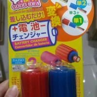 Daiso Japan Battery Changer Battery Converter - Konverter Baterai AA C