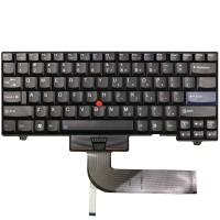 Keyboard Laptop Lenovo IBM Thinkpad L410 L412 L420 L421 L510 L512 L520