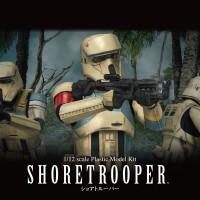Bandai 1/12 Star Wars Shore Trooper