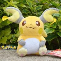 026 Boneka Raichu 20cm Boneka Pokemon