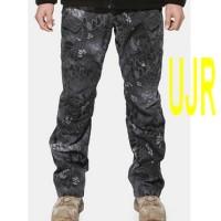 Celana Panjang Pria (Men Pant) Ala Military