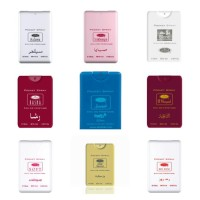 Parfum al-Rehab 18ml - Pocket Spray - Parfum Saudi alRehab Original