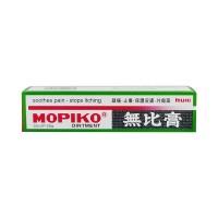 Mopiko Ointment - JAPAN ORIGINAL - Salep gatal / bengkak