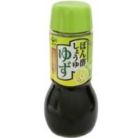 Yamasa Ponzu Yuzu Shoyu Citrus Seasoned Soy Sauce Bumbu Saus Kecap