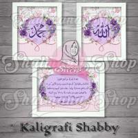 (Paketan) Kaligrafi Shabby Chic Kaligrafi Cantik Tulisan Arab Allah