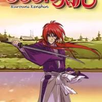 Rurouni Kenshin / Samurai X Complete Series