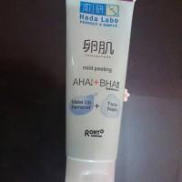 Hada Labo Tamagohada MILD Peeling Make Up Remover