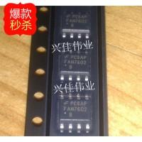 FAN7602/FAN 7602/FAN7602B/FAN 7602 B