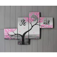 Lukisan Kaligrafi BUnga Pink Dekoratif