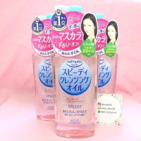 Jual Kose Softymo - Speedy Cleansing Oil 230ml Murah