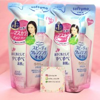 Jual Kose Softymo - Speedy Cleansing Oil Refill 200ml Murah