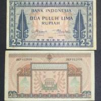 harga Uang Kuno Indonesia 25 Rupiah 1952 Tokopedia.com