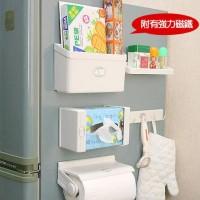 Kulkas Organizer Rak Refrigarator Rack Multifungsi Prak Diskon
