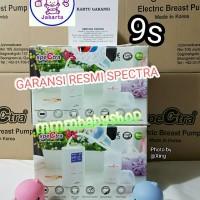 Spectra 9s Breast Pump / Breast Pump Spectra