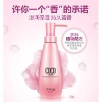Bioaqua Coco Fresh Parfume Shower Gel Fragrant Bath Milk 300ml