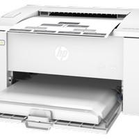 HP LaserJet Pro M102a Mencetak Super Cepat hingga 22 ppm - Computa