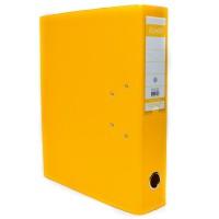Ordner Bantex 1450-26 (lemon) A4 7 Cm