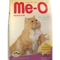 Harga Makanan Kucing Meo Hargano.com