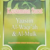 Keutamaan Surat Yasin Al-Waqi'ah & Al-Mulk