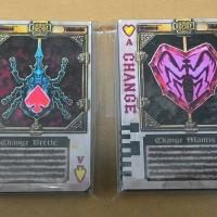 Custom Card DX kamen rider blade
