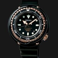 Seiko Prospex SBDX014G Emperor Tuna Marine Master Pro Automatic Divers