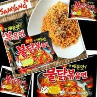 Samyang Spice Chicken