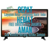'32LF520A LG LED TV 32 with USB Movie - Hitam'